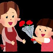 母の日のイラスト「お母さんにプレゼント」
