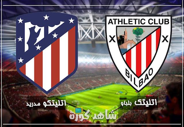 atletico-madrid-vs-bilbao