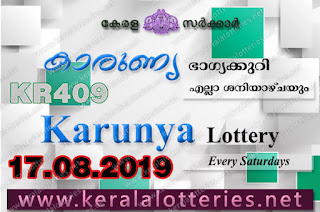 "keralalotteries.net, ""kerala lottery result 17 08 2019 karunya kr 409"", 17th August 2019 result karunya kr.409 today, kerala lottery result 17.08.2019, kerala lottery result 17-8-2019, karunya lottery kr 409 results 17-8-2019, karunya lottery kr 409, live karunya lottery kr-409, karunya lottery, kerala lottery today result karunya, karunya lottery (kr-409) 17/8/2019, kr409, 17.8.2019, kr 409, 17.8.2019, karunya lottery kr409, karunya lottery 17.08.2019, kerala lottery 17.8.2019, kerala lottery result 17-8-2019, kerala lottery results 17-8-2019, kerala lottery result karunya, karunya lottery result today, karunya lottery kr409, 17-8-2019-kr-409-karunya-lottery-result-today-kerala-lottery-results, keralagovernment, result, gov.in, picture, image, images, pics, pictures kerala lottery, kl result, yesterday lottery results, lotteries results, keralalotteries, kerala lottery, keralalotteryresult, kerala lottery result, kerala lottery result live, kerala lottery today, kerala lottery result today, kerala lottery results today, today kerala lottery result, karunya lottery results, kerala lottery result today karunya, karunya lottery result, kerala lottery result karunya today, kerala lottery karunya today result, karunya kerala lottery result, today karunya lottery result, karunya lottery today result, karunya lottery results today, today kerala lottery result karunya, kerala lottery results today karunya, karunya lottery today, today lottery result karunya, karunya lottery result today, kerala lottery result live, kerala lottery bumper result, kerala lottery result yesterday, kerala lottery result today, kerala online lottery results, kerala lottery draw, kerala lottery results, kerala state lottery today, kerala lottare, kerala lottery result, lottery today, kerala lottery today draw result  kr-409,"