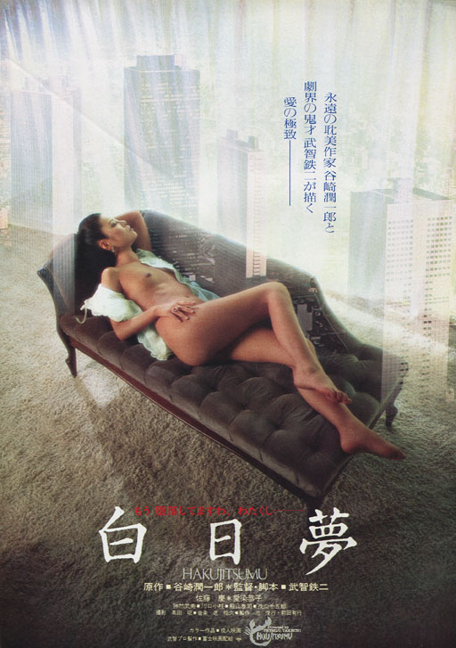 adult uncensored movies jpg 1500x1000