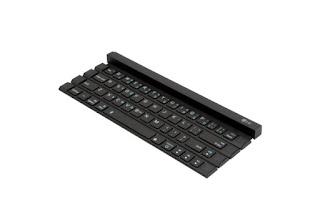 LG KBB-700 Rolly Keyboard
