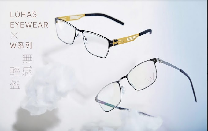 LOHAS EYEWEAR WILL BE OPENING IN SUBANG JAYA !