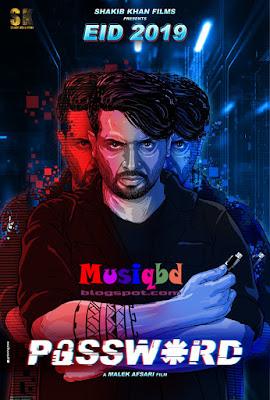 Bangla Movie Mp3 Songs Album Download – Mainlyplanesntrains