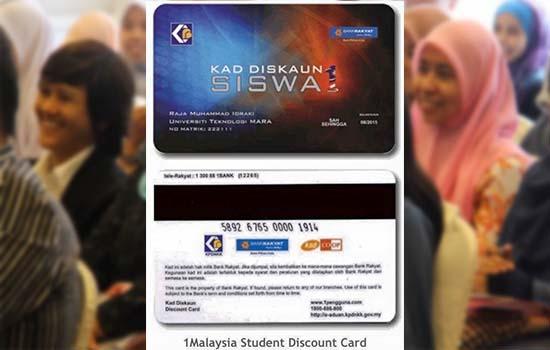Kegunaan Kad Diskaun Siswa 1 Malaysia Yang Pelajar Tak Tahu