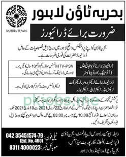 Latest Bahria Town Lahore Management Posts 2021 Ad2