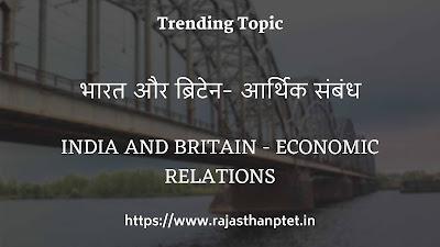 India and Britain - Economic Relations