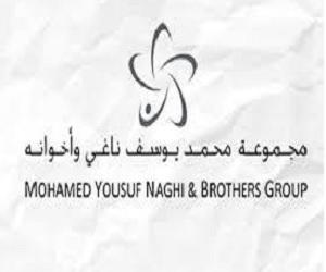 اعلان توظيف بمجموعة محمد يوسف ناغي وأخوانه للسيارات