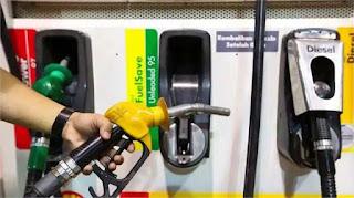 ten-lakhs-loot-from-petrol-pump-worker-bihar
