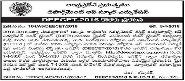 AP DEECET 2016,Schedule,D.Ed Admissions 2016-2017