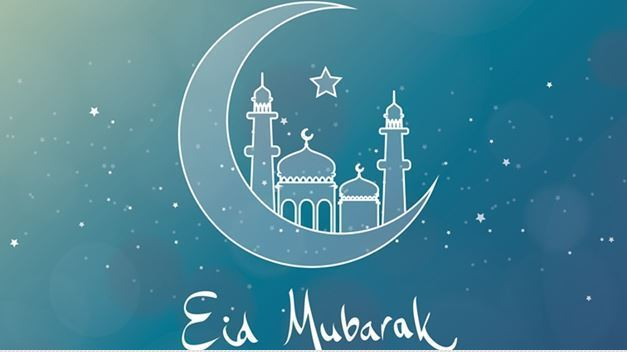 Allah Wallpaper Animation Eid Mubarak Wallpaper 2019 Yupstory