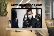 تطبيق صيني رسمي للتحقق من خطر الإصابة بفيروس كورونا    تطبيقات