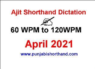 Ajit Shorthand Dictation April 2021