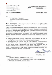 breads-bsnl-retired-employee-associate-distributor-sales-policy-2020