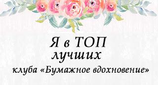 """За открытку """"Мамино счастье"""""""