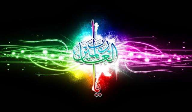 lirik sholawat nabi ya allah biha teks arab