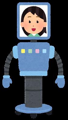 アバターロボットのイラスト(女性・アームあり)