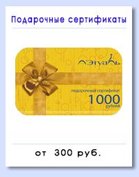 https://ad.admitad.com/g/3q24p9v4e55c412d917356ee6667cb/?ulp=http%3A%2F%2Fwww.mygiftcard.ru%2F
