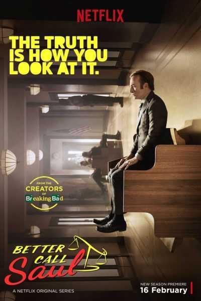 مسلسل Better Call Saul الموسم الثاني