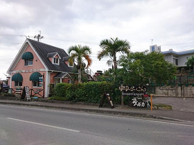 カフェゆーゆーらーさんの写真