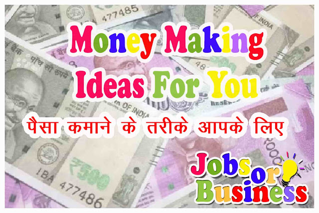 money-making-ideas-for-you