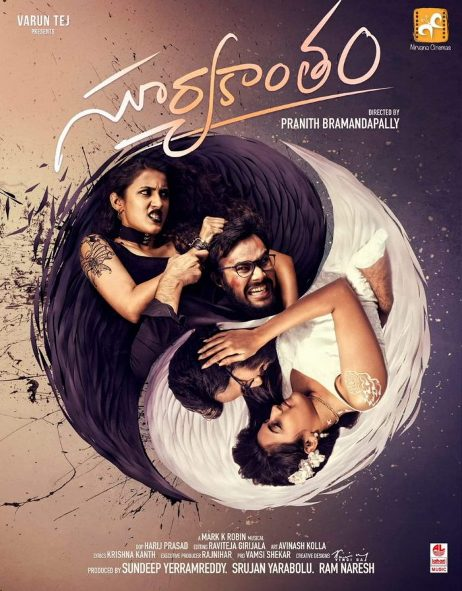 SuryaKantham next upcoming movie first look, Poster of Sumanth, Nandita, Siddhi download first look Poster, release date