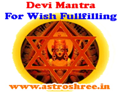 wish fulfilling spells by astrologer