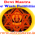 Devi Mantras For Success
