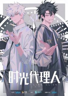 chinese anime 2021