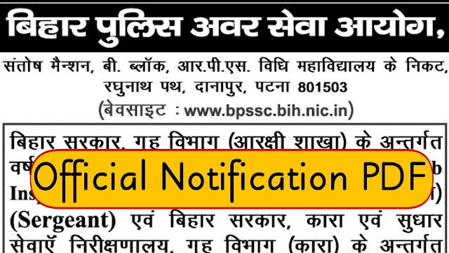 Bihar daroga Apply Online