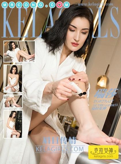KelaGirls 2018-05-04: Người mẫu Rui Sha (瑞莎) (28 ảnh)