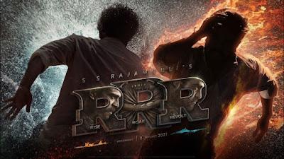 RRR movie poster ntr ram charan