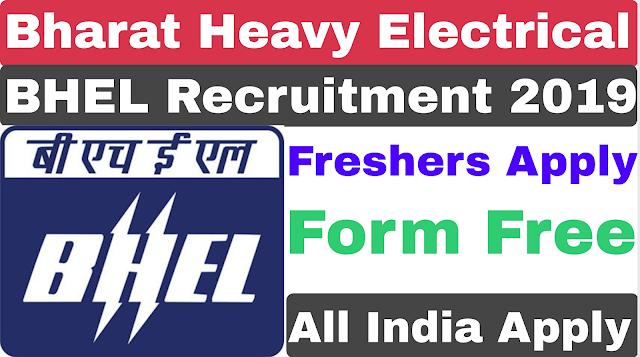 Bharat Heavy Electrical Limited Apperantice Recruitment 2019 | BHEL Recruitment 2019