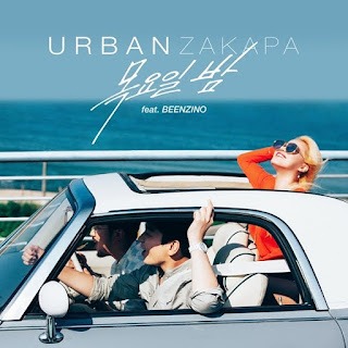 Urban Zakapa (어반 자카파) Feat. Beenzino – Thursday Night