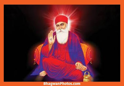 Wahe Guru Ji Images