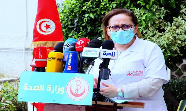 nissaf ben alya news tunisia covid19tn