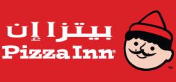 بيتزا إن الكويت | المنيو وارقام التواصل