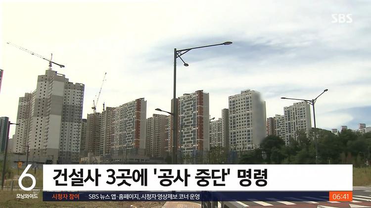 문화재청이 검단신도시 아파트를 부수려는 이유