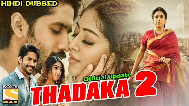 Thadaka 2 Hindi Dubbed Full Movie Download filmywap