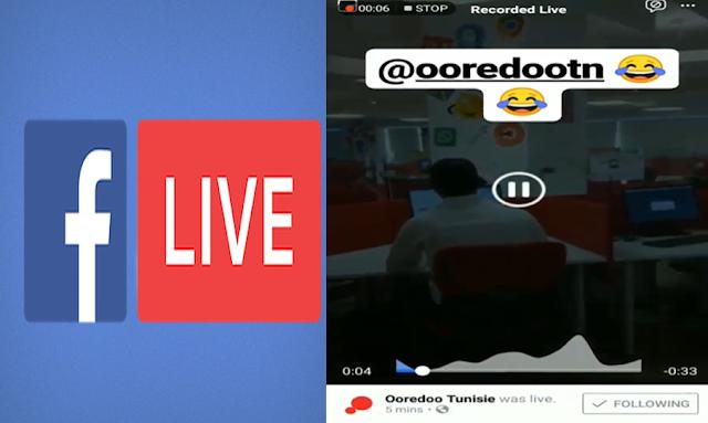 مشرف على صفحة أوريدو تونس يبث فيديو شخصي على صفحة مؤسسته في الفيسبوك (فيديو)