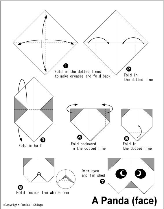 පැන්ඩාගේ මුහුණ හදමු (Origami Panda(Face)) - Your Choice Way
