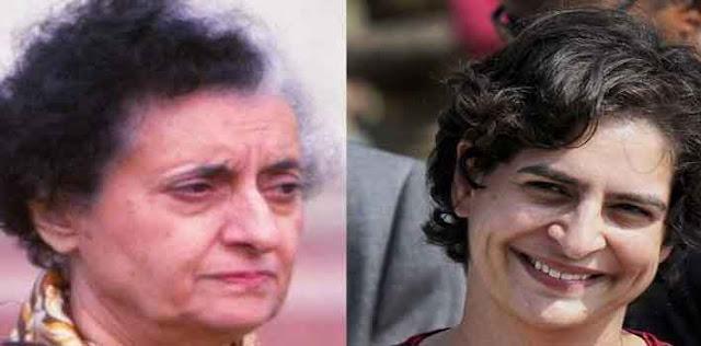 इंदिरा गांधी जैसी छवि