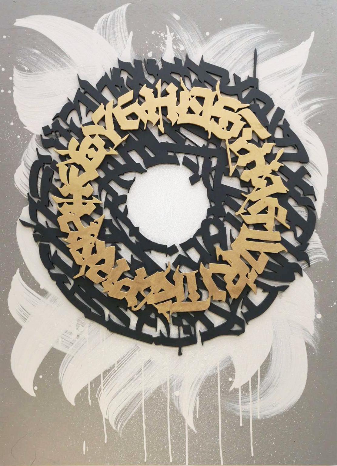 Obra de caligrafía en 3d del artista contemporáneo mexicano Said Dokins