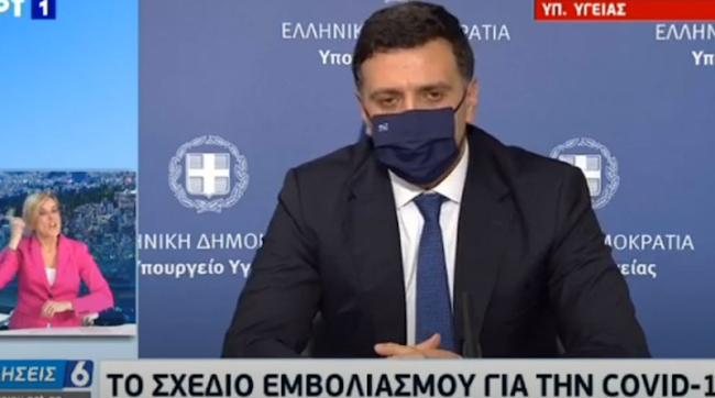 Κικίλιας: «Θα Εμβολιάζονται Πάνω Από 2 Εκατομμύρια Έλληνες Τον Μήνα – Η Διαδικασία Διαρκεί 10 Λεπτά»