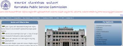 KPSC Home page, KPSC Recruitment, KPSC Jobs, KPSC Notification