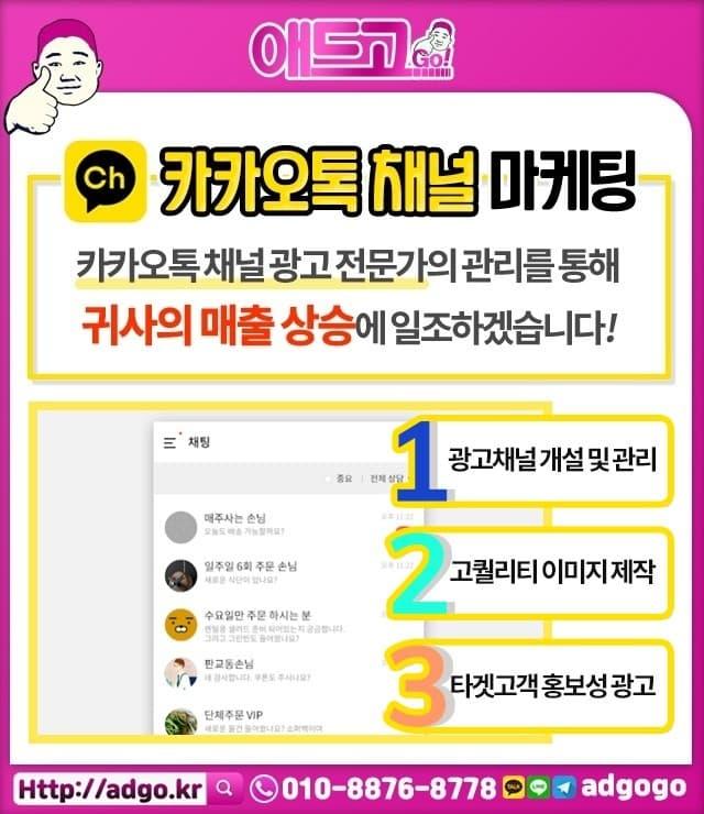 대명9동페북광고