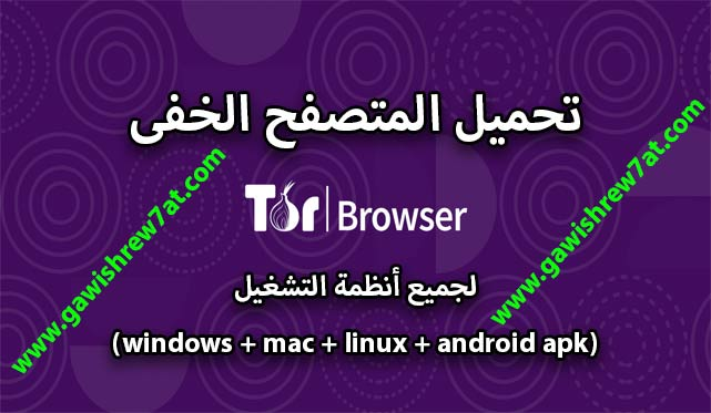 tor browser,tor,how to use tor browser,browser,what is tor browser,tor browser android,tor project,tor browser apk,tor browser ios,what is tor,tor browser download,how to install tor browser,tor browser 9.0,how to use tor browser on android,tor explained,onion browser,web browser,tor browser 9.0.3,tor browser 9.0.4,tor browser 9.0.5,tor for android,tor web browser,vpn + tor browser,dark web