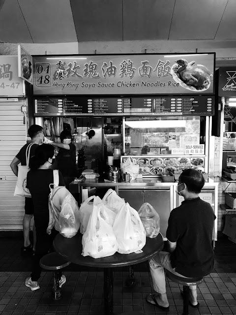 Hong Kong Soya Sauce Chicken Noodle Rice (香港玫瑰油鸡麵饭), Beauty World Food Centre