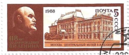 Selo Lênin e o Museu em Moscou