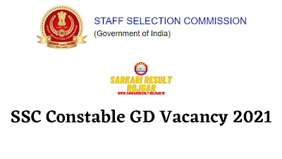 Free Job Alert: SSC Constable GD Vacancy 2021 - Notification For Total (Soon) Post