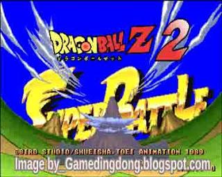 DragonBall Z 2